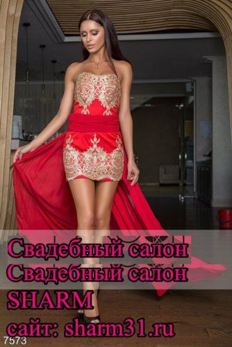Недорогие платья в белгороде